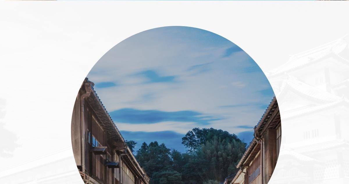 金澤おでん赤玉本店|赤玉株式会社|石川県金沢市片町|居酒屋